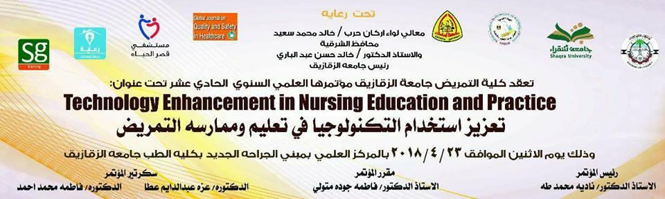 Zagazig Nursing will hold its 11th annual scientific conference next Monday