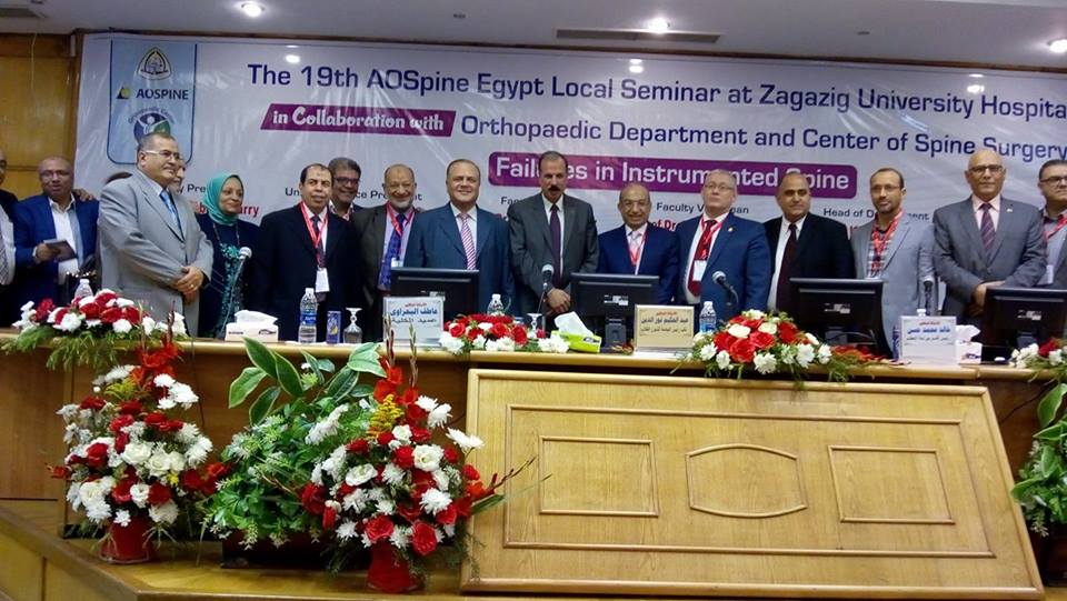 د. عبد الحكيم نور الدين يفتتح أعمال المؤتمر العلمي التاسع عشر للجمعية السويسرية لجراحات العمود الفقري بطب الزقازيق