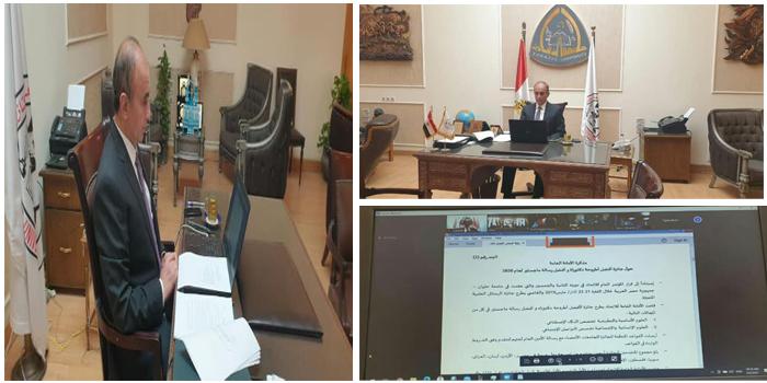 عبر تقنيه الفيديو كونفورانس رئيس جامعه الزقازيق يشهد اجتماع المجلس التنفيذي للدورة (52) للمؤتمر العام لاتحاد الجامعات العربية