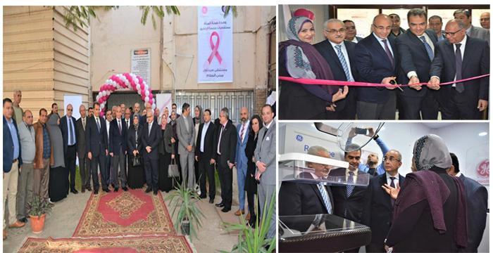 د.عثمان شعلان يفتتح اليوم وحدة فحوص المراة بالمستشفيات الجامعية بجامعة الزقازيق