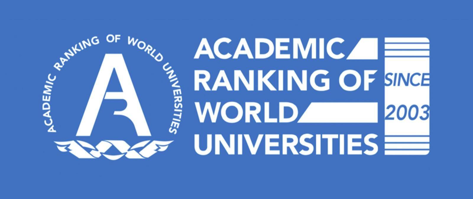 جامعة الزقازيق الأولي محلياً في تخصص الهندسة الميكانيكية بنتائج تصنيف شنغهاي للتخصصات لعام 2020
