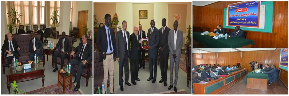 Prime Zagazig University receives the Ambassador of South Sudan