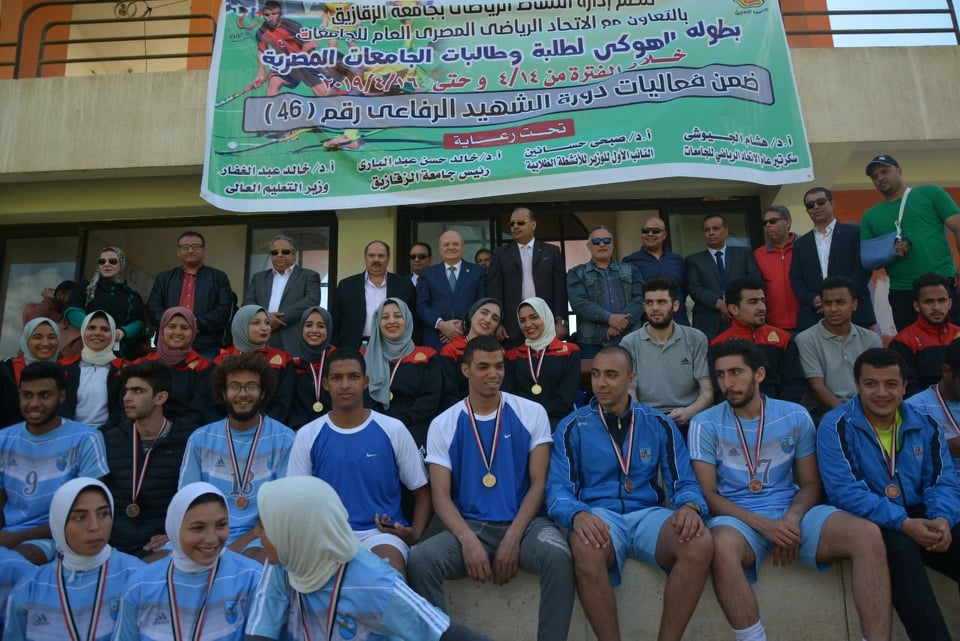 د. عبد الباري يسلم ميداليات المركز الأول لهوكي جامعتي الزقازيق وحلوان ببطولة الرفاعي 46