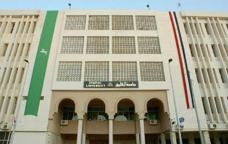 جامعة الزقازيق تدين حادث المنيا الإرهابى وتنعى شهداء الوطن