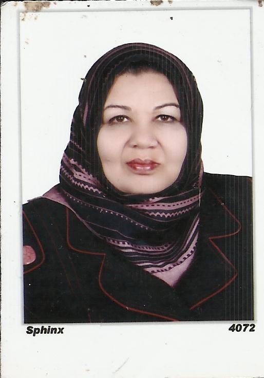 Prof. Samia Mustafa Kamel